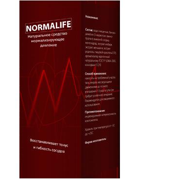 Normalife - gdzie kupić - Polska - jak stosować