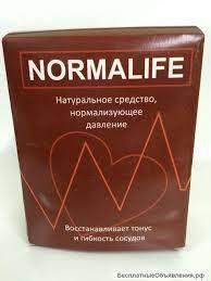 Normalife - na nadciśnienie - sklep - allegro - apteka