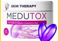 Medutox - gdzie kupić - czy warto - allegro