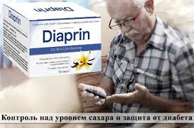 Diaprin - na cukrzycę – cena – ceneo – gdzie kupić